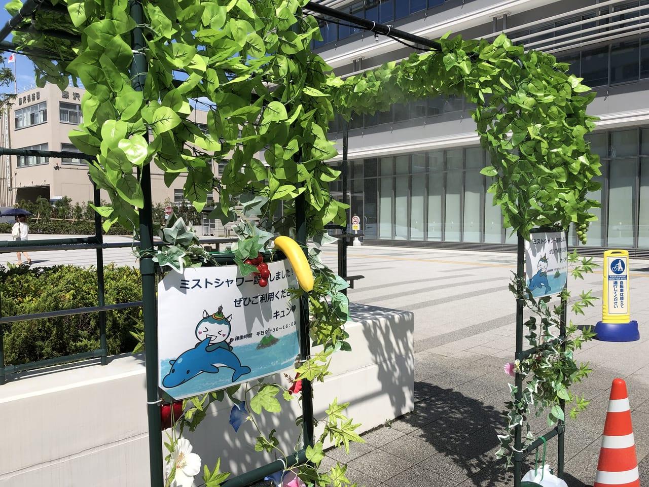 藤沢市役所前のミストシャワー