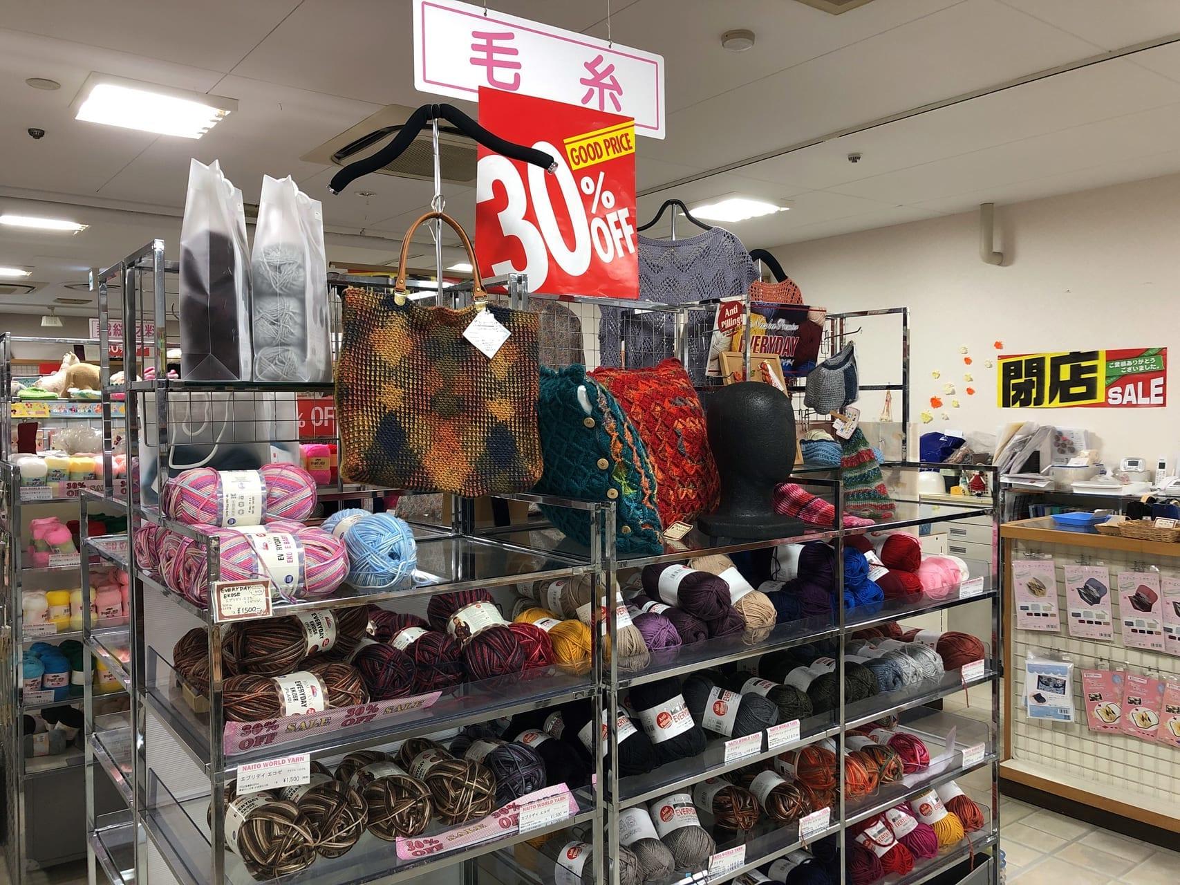 毛糸・手芸の店ルピナスの店内4