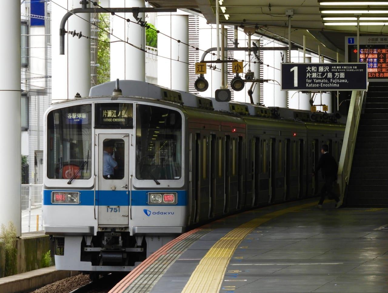 小田急江ノ島線踏切事故