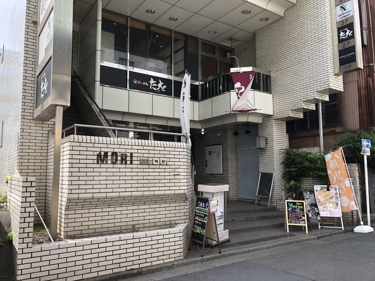 ストレッチアップ 藤沢店