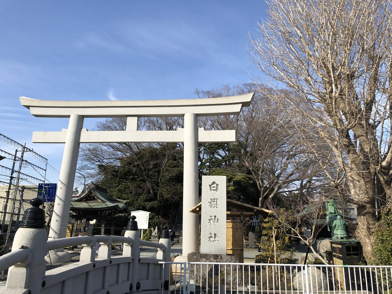 白旗神社 フードパーク with プペルバス